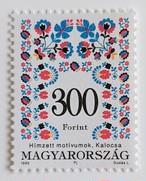 刺繍 300F / ハンガリー 1996