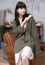 【数量限定・送料無料】Smooth Touch Bell Knit Cardigan