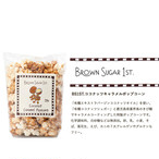 BROWN SUGAR 1ST. ココナッツキャラメルポップコーン