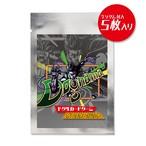 ドグ生 カードゲーム ブースターパック(5枚入り)