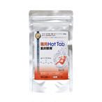 【冷え性・肩こりに】薬用ホットタブ重炭酸湯 10錠 お試しサイズ