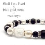 天然石 マットオニキス シェルパール クラック水晶 デザインブレスレット