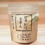 かまいりじまん 緑(釜炒り緑茶)熊本県葦北郡芦北町 告 / 深みあるコクと清涼感