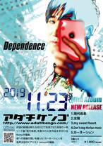 5th mini album「Dependence」