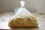 【簡易包装20%オフ】島育ちの雛豆味噌(1㎏)*10月16日~順次発送