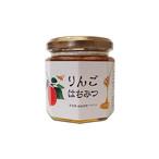 国産りんご蜂蜜【200g】