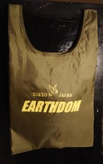 EARTHDOM Shopping Bag
