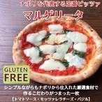 グルテンフリーピザ!マルゲリータ6/19発送
