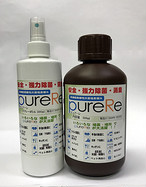 安全・強力除菌・消臭 PureRe(ピュアーレ) 800ml   (500mlx1本 300mlx1本)(安全・強力除菌・消臭 高機能弱酸性次亜塩素酸水)