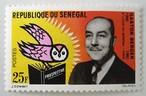 ガストン・バーガー / セネガル 1963