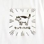 センターわけ猫 ポケット付Tシャツ