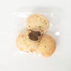 紅茶とオレンジのフレーバークッキー