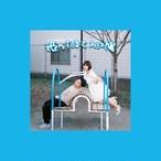 【CD-R】姫乃たまと入江陽