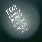 Eccy feat.あるぱちかぶと/泉まくら (7inch)