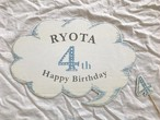 【 order 】Birthday POP{ 吹き出し/B4 }& 数字スティック バースデーポップ