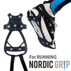 NORDIC GRIP(ノルディックグリップ) RUNNING 靴底用 滑り止め 凍結 路面 雪道 対策 スパイク アイスグリッパー スノーグラバー 転倒防止 滑らない ランニング ND-20