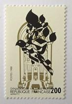 ユダヤ教会 / フランス 1988