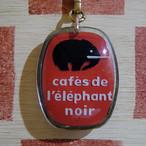 フランス cafés de l'eléphant noir[エレファント・ノワール]コーヒーブランド象ノベルティ ブルボンキーホルダー#2
