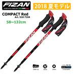 FIZAN フィザン トレッキングポール アジャスタブル 可変 58-132cm COMPACT Red 2本セット FZ-7104 2018年 モデル 軽量 アルミニウム fz-7104
