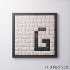 【G】枠色ブラック×ガラス インテリア アートフレーム 脱臭調湿(エコカラット使用)
