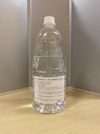 ハイドロブレス(旧型) 専用液