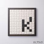 【K】枠色ブラック×セラミック インテリア アートフレーム 脱臭調湿(エコカラット使用)
