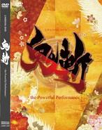 舞台「鬼斬」(2016年) DVD