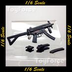 【02537】 1/6 H&K MP5 サブマシンガン