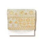 正絹袋帯 6-1833 仕立代と帯芯込み