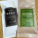 \20%off/緑茶&紅茶セット