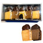 【期間限定】フェアリークリームウィッチ よくばり2種セット レーズン&ショコラキャラメル