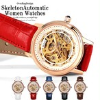 大人の女性に スケルトンオートマチックウォッチ 腕時計 時計 ブレスレット カジュアル時計 大人時計 レディース時計 レザー時計 革 ジルコニア   or1808-062063064