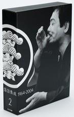 NHKCD「立川談志 落語集成 1964-2004」第2集(全3集~各5枚組CD+ブックレット)