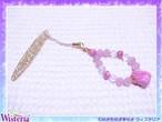 インカローズ(ロードクロサイト)×ディープローズクォーツ 帯飾り