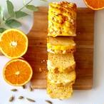 【9月限定】甘酸っぱいオレンジとスパイス女王カルダモン