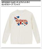 no.104 ユニオンジャック・コーギー  /  5.6オンス ピグメントダイ ロングスリーブ Tシャツ 5021