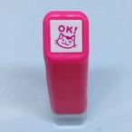【こどものかお】スケジュールスタンプ浸透印 猫OK(ピンク)