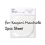 Kayari Manhole 交換用シート