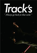 "Track's ライブDVD ""Always go back to that scene"""