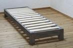 ★ プラスベッド! 延長・拡張・継ぎ足しベッド ベッドの幅を広げます! ★