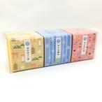 京都の冬|箱茶|玉露/和紅茶/ほうじ茶 3点セット
