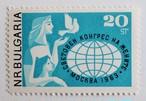 世界女性会議  / ブルガリア 1963