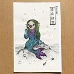 ポストカード/アマビエ