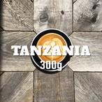タンザニア ウペンド 300g