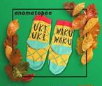 anomatopee socks 【UKIUKIWAKUWAKU】 アノマトペ ソックス 靴下 S〜L(13cm〜24cm)
