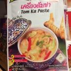 トムカーガイのペースト tom kar paste เครื่องต้มข่าไก่ โลโบ 50g