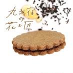 オチャノトモ~丸子宿の花と匠~