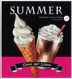 Hakubokudo chalkart textbook 『Summer』