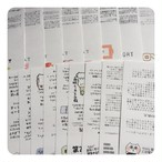 【在庫のみ】おまけ豆本FLOATセット(vol.001~020+2)