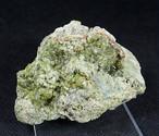 レア!デマントイド アンドラダイト ガーネット柘榴石 原石 146g GN064 鉱物 標本 原石 天然石